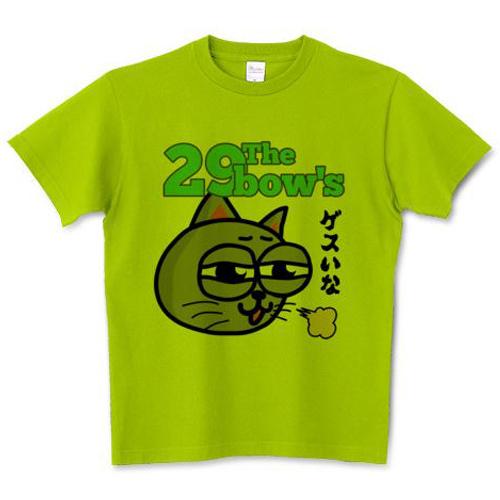 29Tシャツ02