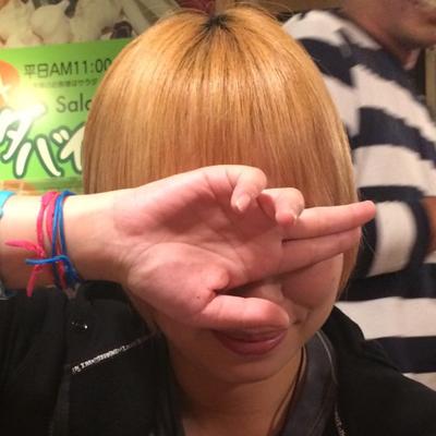 Shizu Raw